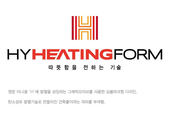 HY히팅폼-로고.jpg
